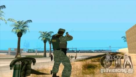 Сотрудник ОМОНа для GTA San Andreas пятый скриншот