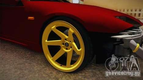 Nissan 300ZX Drift для GTA San Andreas вид сзади