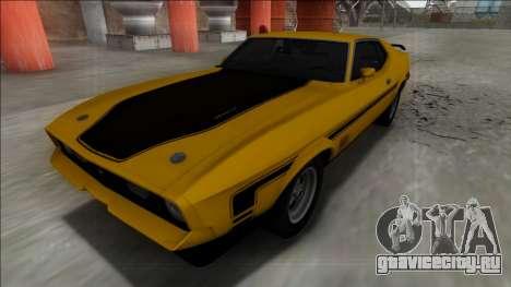 1971 Ford Mustang Mach 1 для GTA San Andreas вид сзади слева