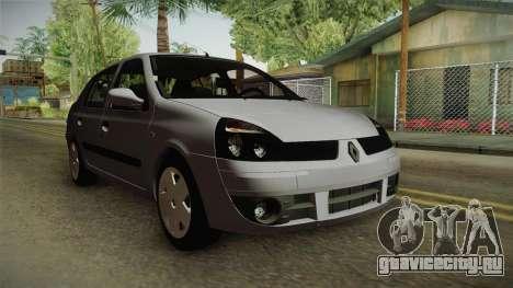 Renault Symbol 2006 для GTA San Andreas
