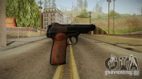 Survarium - APS для GTA San Andreas