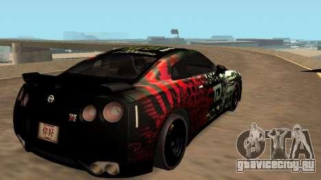 Nissan GTR R35 GTR CLAN для GTA San Andreas вид сзади слева