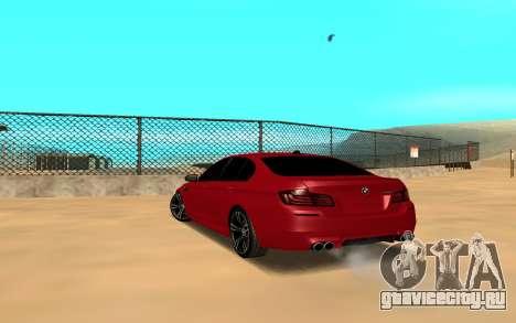 BMW 5 Series F10 для GTA San Andreas вид слева