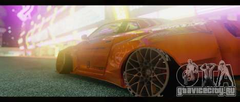 2015 Nissan GT-R R35 Liberty для GTA San Andreas вид сзади