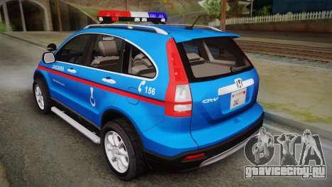 Honda CR-V Turkish Gendarmerie для GTA San Andreas вид слева