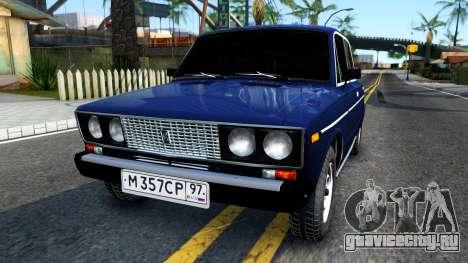 ВАЗ 2106 V2 для GTA San Andreas