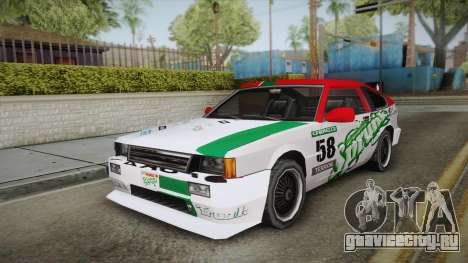 Grottti Blistac Sprunk для GTA San Andreas