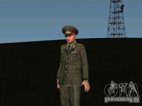Генерал армии для GTA San Andreas второй скриншот