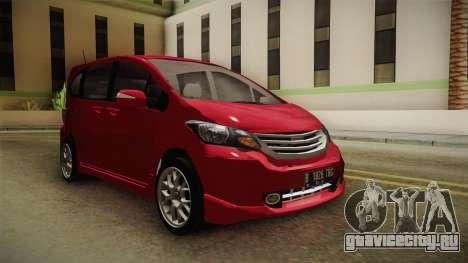Honda Freed 2014 для GTA San Andreas