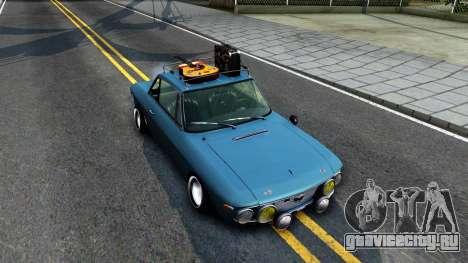 Lancia Fulvia для GTA San Andreas вид справа