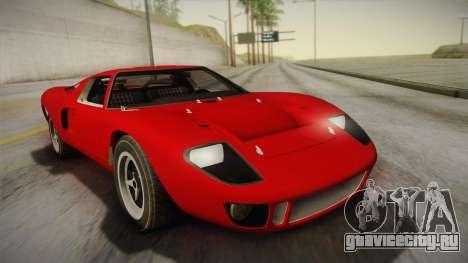 Ford GT40 TwinTurbo для GTA San Andreas