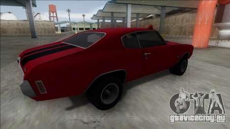 1970 Chevrolet Chevelle SS для GTA San Andreas вид сзади слева