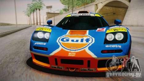 1996 Gulf McLaren F1 GTR (BPR Series) для GTA San Andreas вид справа
