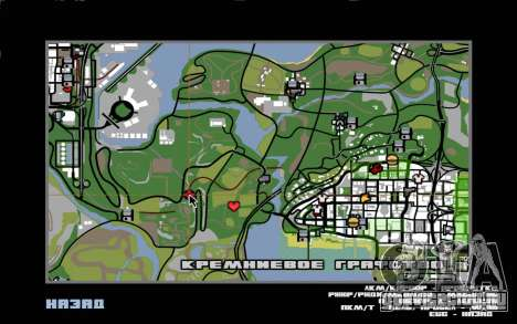 На рельсах (horror) для GTA San Andreas пятый скриншот