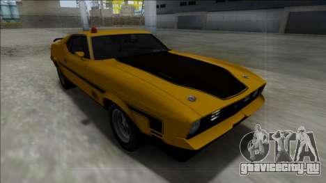 1971 Ford Mustang Mach 1 для GTA San Andreas вид сзади