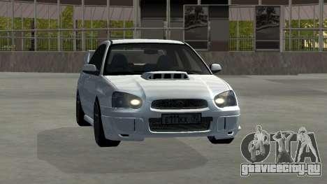 Subaru Impreza WRX STi Remastered для GTA San Andreas вид слева