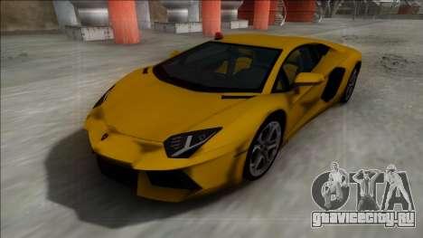 Lamborghini Aventador FBI для GTA San Andreas вид сзади слева