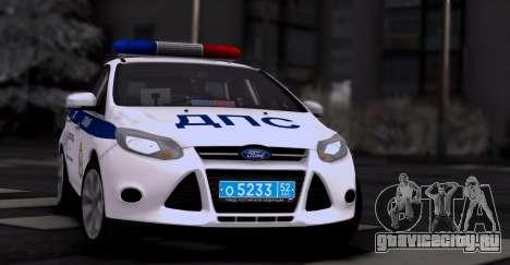 Ford Foucs ОБ ДПС УГИБДД для GTA San Andreas вид сзади