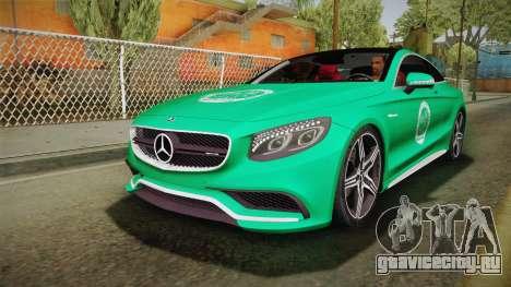Mercedes-Benz S63 AMG Coupe 2015 v2 для GTA San Andreas
