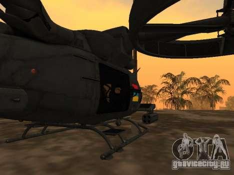 SA-2 Samson Armenian для GTA San Andreas вид сзади