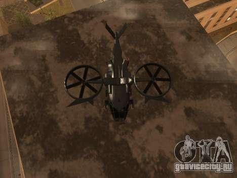 SA-2 Samson Armenian для GTA San Andreas вид изнутри