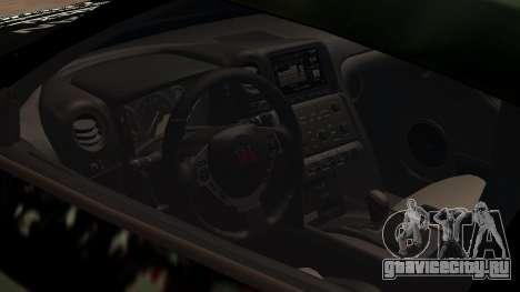 Nissan GTR R35 GTR CLAN для GTA San Andreas вид сверху