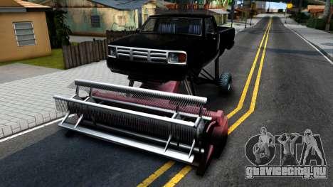 Monster Combine для GTA San Andreas