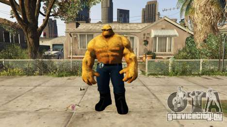 The Thing Classic для GTA 5