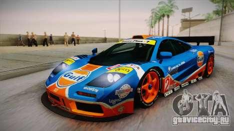 1996 Gulf McLaren F1 GTR (BPR Series) для GTA San Andreas