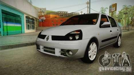 Renault Symbol 2006 для GTA San Andreas вид сзади слева