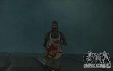На рельсах (horror) для GTA San Andreas