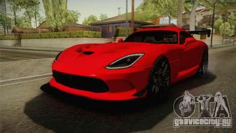 Dodge Viper ACR для GTA San Andreas вид справа