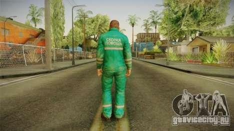Medic DayZ v2 для GTA San Andreas третий скриншот