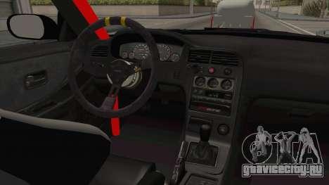 Nissan Skyline R33 Drag для GTA San Andreas вид сбоку