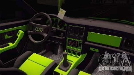 Audi 80 NFS для GTA San Andreas вид изнутри