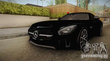 Mercedes-Benz AMG GT FBI 2016 для GTA San Andreas вид справа