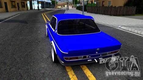 BMW 3.0 CSL для GTA San Andreas вид сзади слева