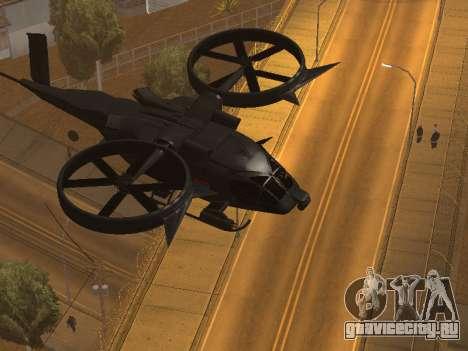 SA-2 Samson Armenian для GTA San Andreas