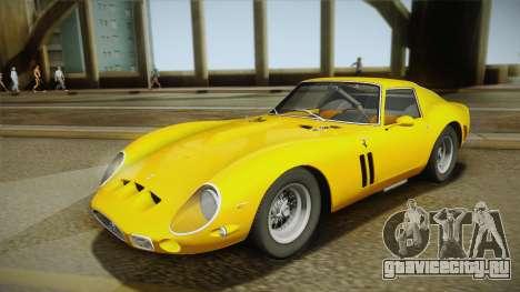 Ferrari 250 GTO (Series I) 1962 IVF PJ1 для GTA San Andreas
