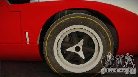 Ford GT40 TwinTurbo для GTA San Andreas вид сзади слева