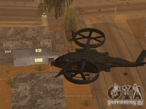 SA-2 Samson Armenian для GTA San Andreas колёса