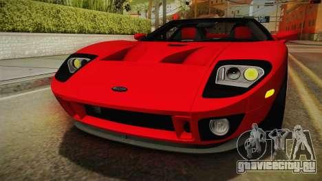 Ford GTX1 FBI для GTA San Andreas вид сверху
