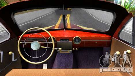 ГАЗ-12 (ЗиМ) Фаэтон для GTA San Andreas вид изнутри