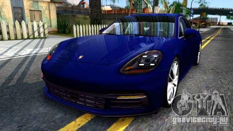 Porsche Panamera 4S 2017 v 3.0 для GTA San Andreas