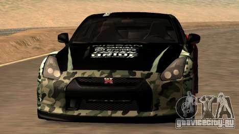 Nissan GTR R35 GTR CLAN для GTA San Andreas вид сбоку