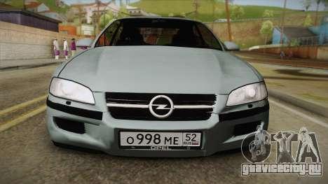 Opel Omega B для GTA San Andreas вид справа