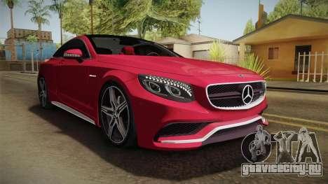 Mercedes-Benz S63 AMG Coupe 2015 v2 для GTA San Andreas вид справа