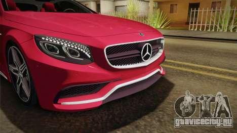 Mercedes-Benz S63 AMG Coupe 2015 v2 для GTA San Andreas вид сбоку