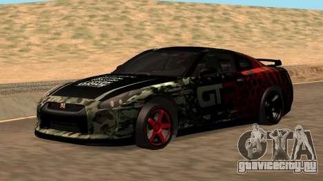 Nissan GTR R35 GTR CLAN для GTA San Andreas вид изнутри