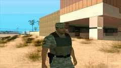 Сотрудник ОМОНа для GTA San Andreas